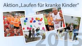 kinderkrankenhaus-st-marien-landshut-laufen-fuer-kranke-kinder-2015