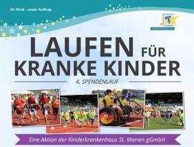 kkh-aktion-laufen-2016-landshut-website-beitragsbild